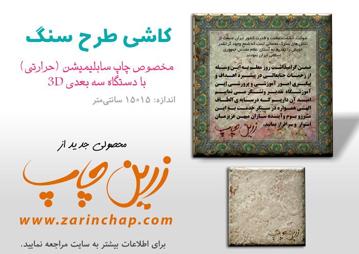 kashi-sang-poster