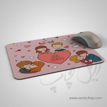 Mousepad003