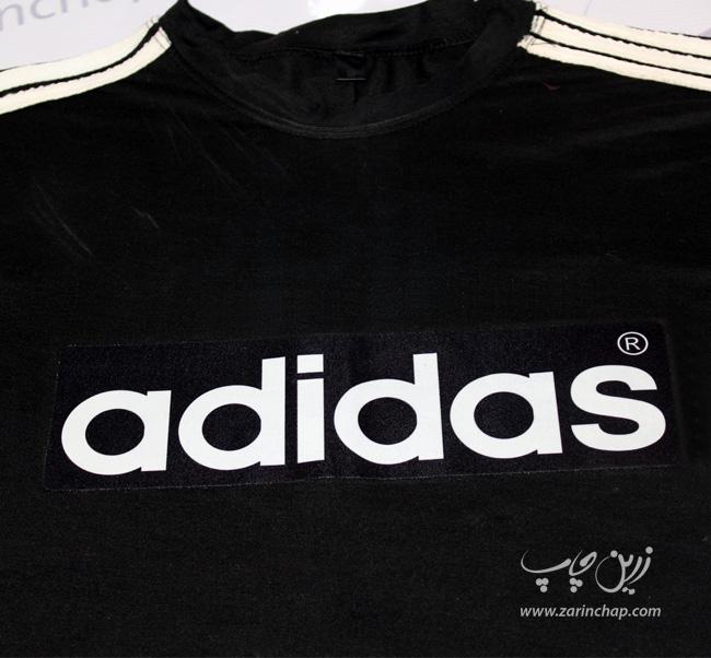 chap-tshirt-meshki-n01