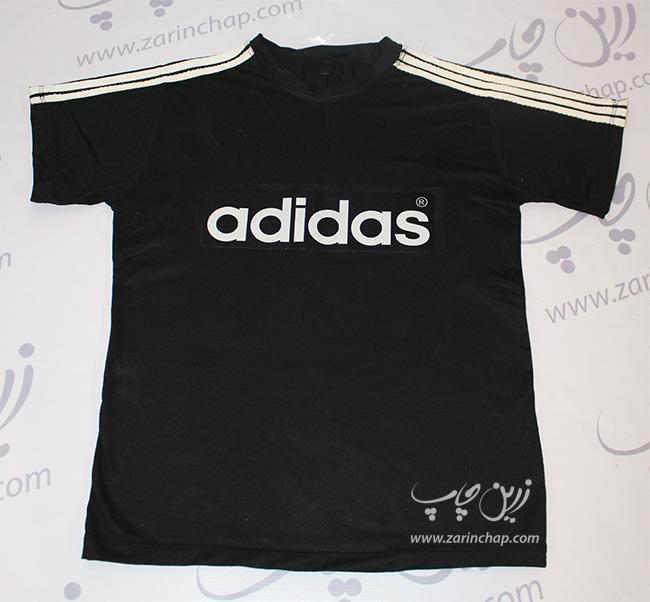 chap-tshirt-meshki-n02