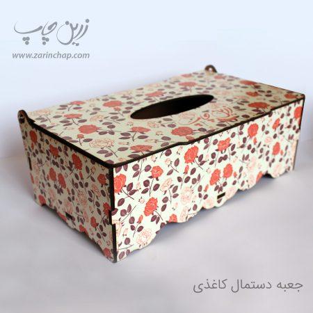 چاپ بر روی انواع جعبه