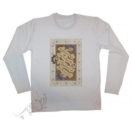 tshirt-sefid-astinboland3