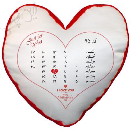 baleshtak-ghalb-tarikh-zarinchap