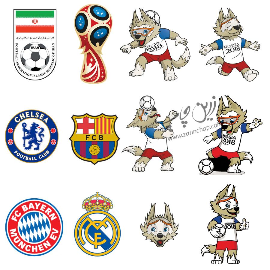 اتیکت پارچهای جام جهانی