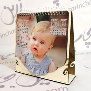 هدیه ولنتاین - تقویم رومیزی - زرین چاپ