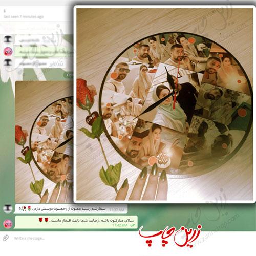 رضایت مشتری عزیز زرین چاپ - چاپ بر روی ساعت