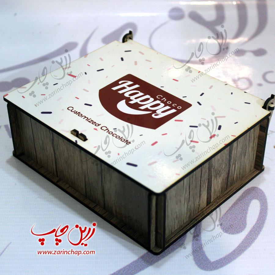 جعبه MDF با چاپ مستقیم - زرین چاپ