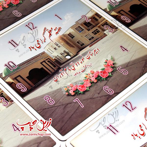 چاپ مستقیم بر روی ساعت MDF - زرین چاپ