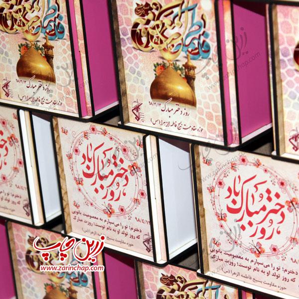 چاپ مستقیم بر روی جامدادی MDF - زرین چاپ