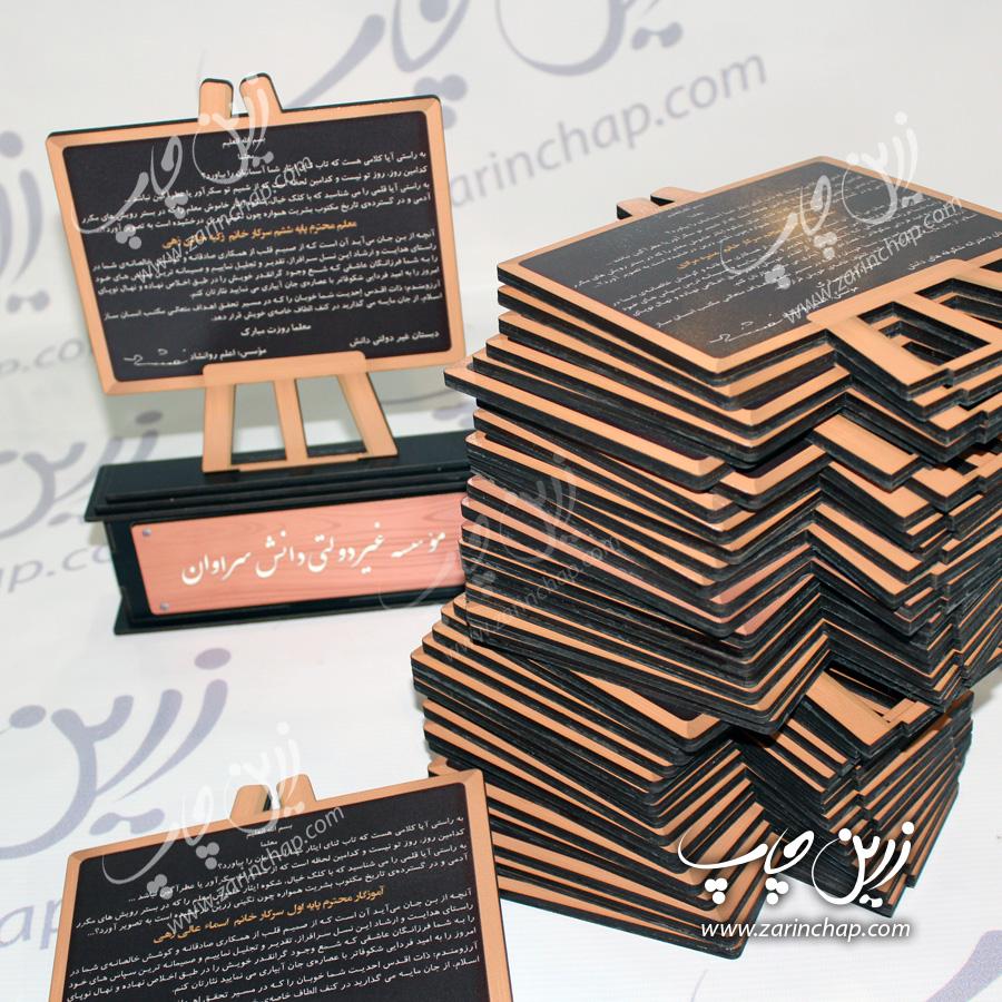 تولید و چاپ مستقیم اختصاصی تندیس - زرین چاپ