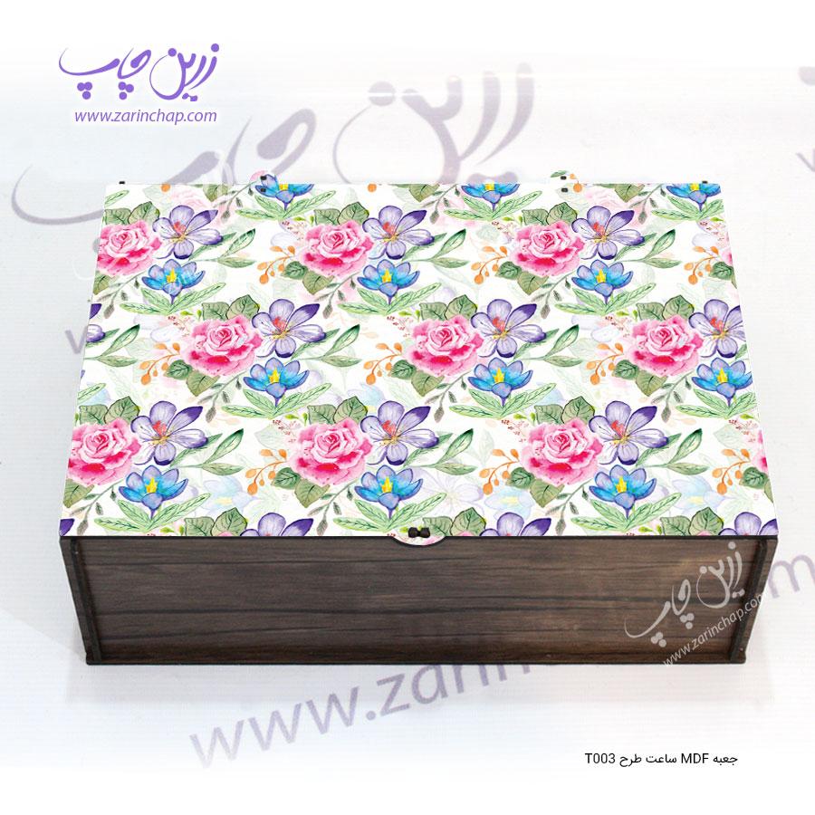 جعبه سابلیمیشن - تولید زرین چاپ