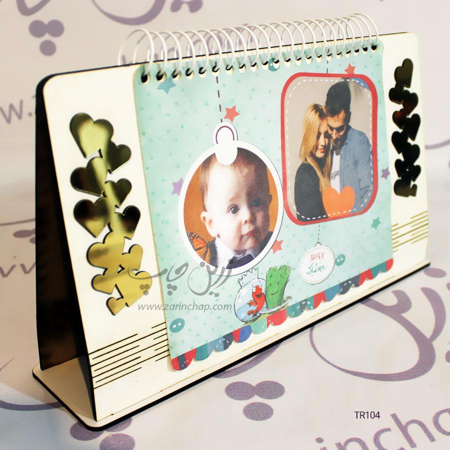 چاپ تقویم رومیزی پارچهای با پایه MDF - زرین چاپ