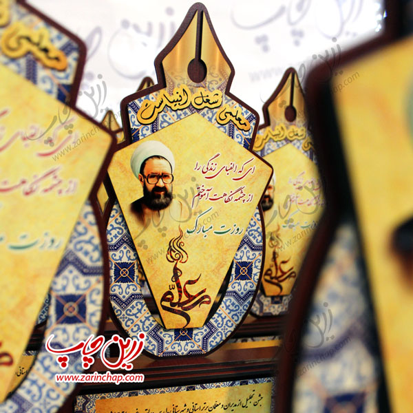 تندیس MDF روز معلم با چاپ مستقیم - زرین چاپ
