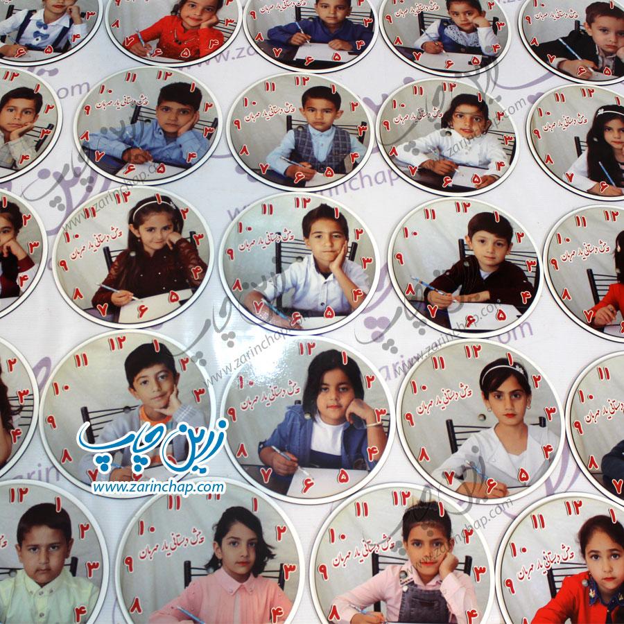چاپ ساعت جوایز مدارس - زرین چاپ zarinchap.com